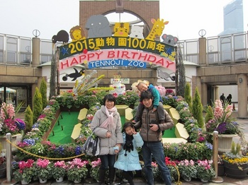 IMG_5618.JPG
